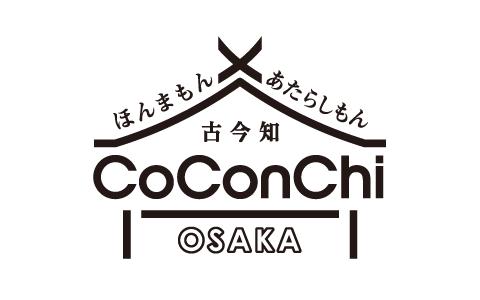 CoConChi OSAKA